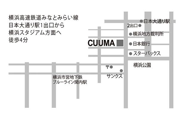横浜ショールーム